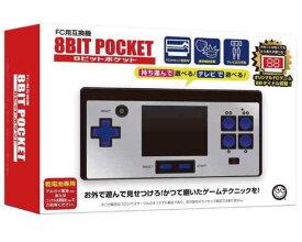 【新品】(税込価格)(2.8インチ液晶画面付きファミコン用互換機) 8ビットポケット【8BIT POCKET】