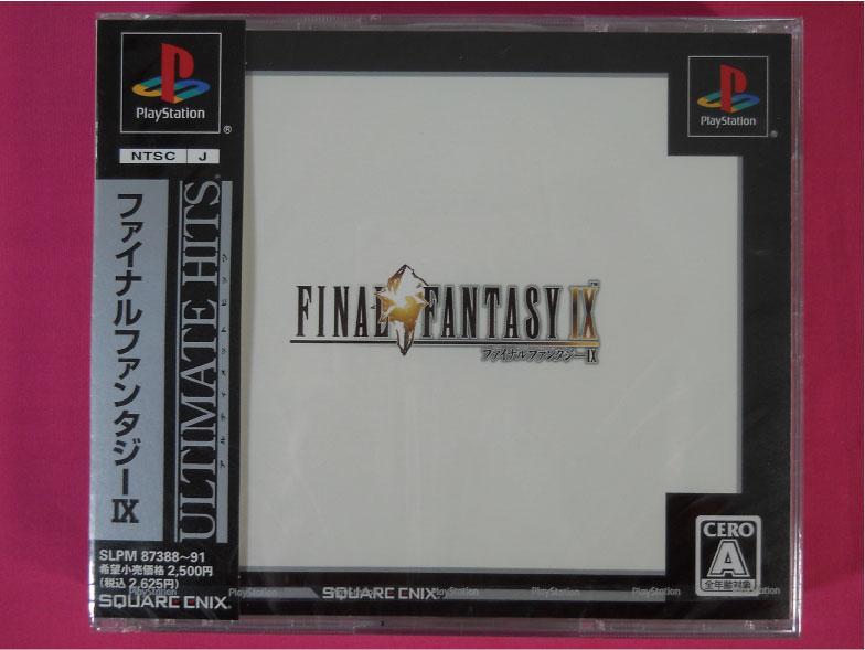 【新品】 (税込価格) PS ファイナルファンタジーIX ファイナルファンタジー9 FINALFANTASY9 アルティメットヒッツ版