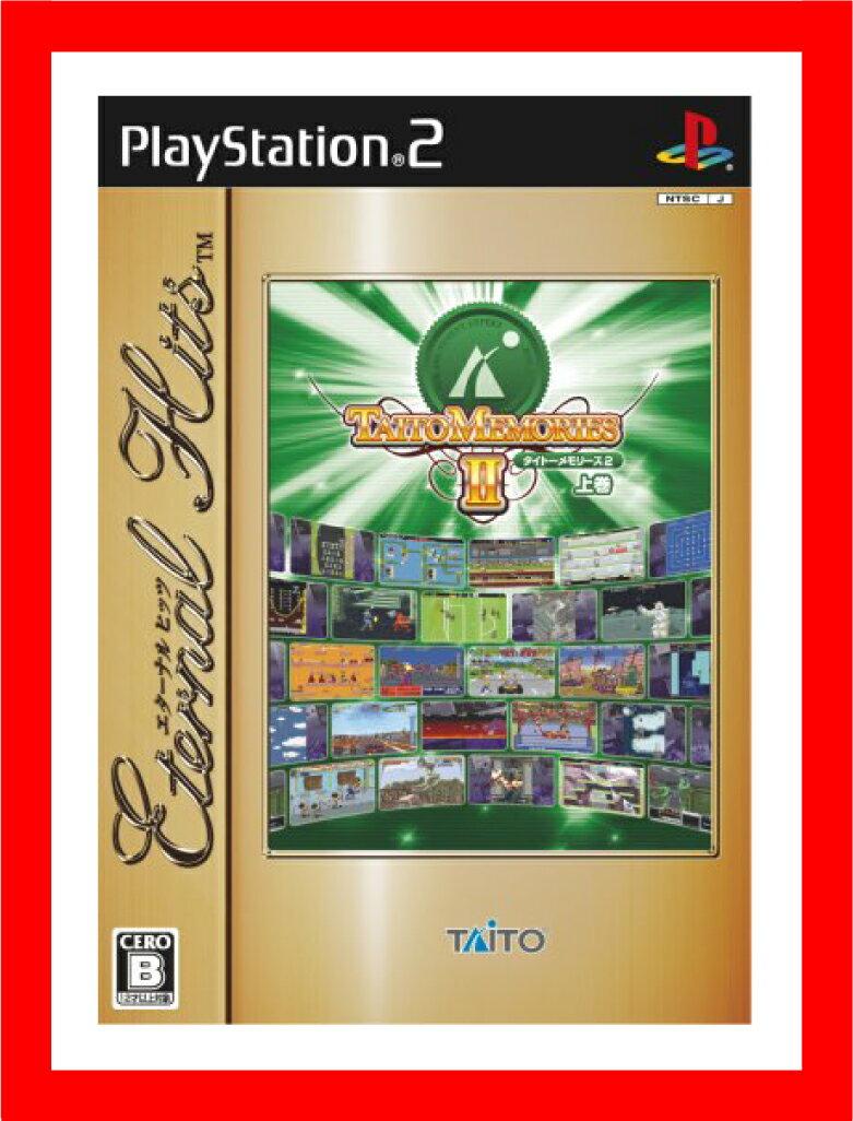 【新品】(税込価格) PS2 タイトーメモリーズ2上巻 エターナルヒッツ版