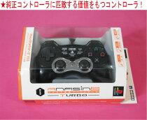 新品未使用PS2用、PS1用HORI製ホリアナログ振動パッド2TURBOブラックHP2-137