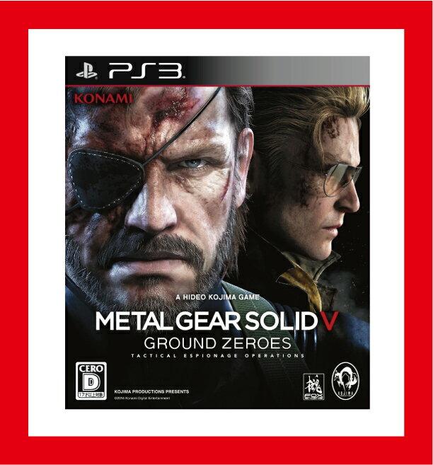 【新品】(税込価格) PS3 METALGEAR SOLID V GROUND ZEROES(メタルギアソリッド5グラウンドゼロズ)