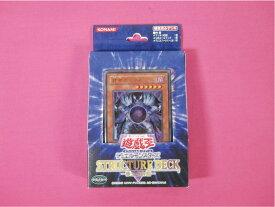 【新品】(税込み価格) 未使用 遊戯王 OCG ストラクチャーデッキ 帝王の降臨