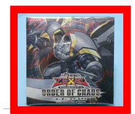 【新品】 (税込価格) 遊戯王ゼアルOCG オーダーオブカオス ORDER OF CHAOS 1BOX (30パック入り)