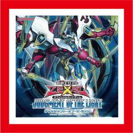 【新品】(税込価格) 遊戯王ゼアルOCG JUDGMENT OF THE LIGHT ジャッジメントオブザライト 1BOX(30パック入り)