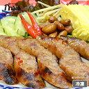 サイコー・イサーン 6本入り(約330g)タイ国政府公認 本場 タイ料理 自然発酵 イサーンソーセージ タイ東北 豚肉 タ…