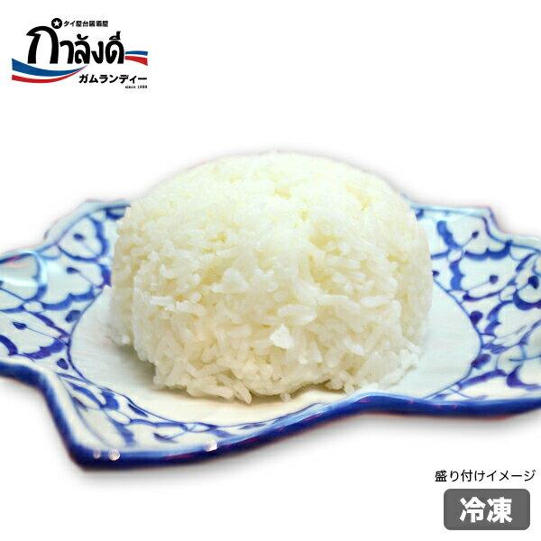 ジャスミンライス(タイ香り米・カオホンマリ・インディカライス)約170gタイ国政府公認 本場 タイ料理