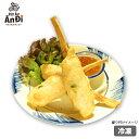 チャオトム エビすり身のサトウキビ揚げ エビちくわ フエ料理 ベトナム料理 宮廷料理 3本入り