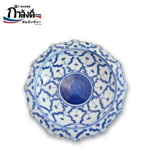 小皿 その2 タイ器 青白パイナップル柄 陶器【タイ お土産 雑貨】
