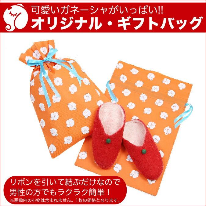 ギフトバッグ ギフト ラッピング 包装 誕生日 クリスマス 母の日 父の日 敬老の日 プチギフト 簡単ラッピング