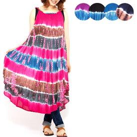 タイダイ ワンピース キャミソール 5カラー【エスニックファッション アジアンファッション レディース エスニック アジアン キャミワンピ かわいい ゆったり】