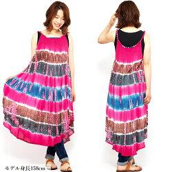 タイダイワンピースキャミソールエスニックファッションアジアンファッションレディース夏エスニックアジアンリゾートフェスボヘミアンキャミワンピかわいいゆったり