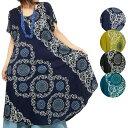 エスニック ワンピース 半袖 ロング 4カラー 半そでワンピース レディース エスニックファッション アジアンファッション かわいい ゆったり