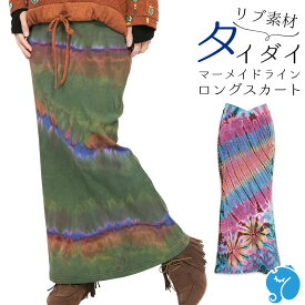 エスニック スカート ロング タイダイ レディース マキシスカート ロングスカート タイダイスカート エスニックファッション アジアンファッション タイダイ染め ストレッチ 大人 女性