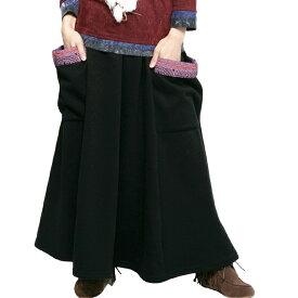 エスニック スカート ロング モン族 レディース スウェット フレアスカート エスニックファッション アジアンファッション ゆったり 大きいサイズ かわいい