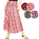 エスニック スカート ロング レディース エスニックスカート アジアンスカート シャーリング ペイズリー ネイティブ柄 かわいい おしゃれ インド