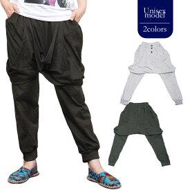 サルエルパンツ ロング丈 無地 グレー メンズ レディース ユニセックス ロングパンツ シンプル きれいめ ダンス ヨガ リラックス ゆったり 履きやすい