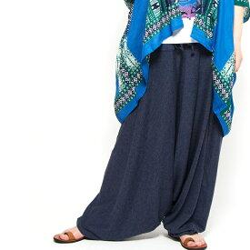 エスニック サルエルパンツ ロング メンズ レディース 無地 4カラー エスニックファッション アジアンファッション サルエル ロングパンツ アラジンパンツ ヨガウェア ゆったり 大きめ