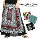 エスニック パンツ ロング スカートパンツ レディース ボトムス ブラック グリーン エスニックファッション アジアンファッション スカンツ アフリカン ペイズリー かわいい おしゃれ