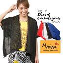 エスニック カーディガン レディース エスニックファッション アジアンファッション オリエンタル チロリアンテープ 羽織り ゆったり 大きいサイズ