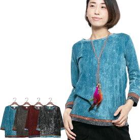 エスニック Tシャツ 長袖 無地 レディース ストーンウォッシュ ロンT カットソー エスニックファッション アジアンファッション レイヤード