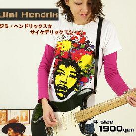 バンドTシャツ ジミ・ヘンドリックス ロックTシャツ ファッション Tシャツ メンズ レディース ジミヘン ミュージシャン バンド サイケ ギタリスト ギター