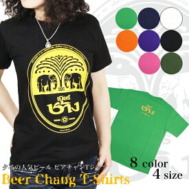 ビアチャン エスニック Tシャツ 半袖 エスニック メンズ レディース エスニック ファッション アジアン ファッション チャンビール ゾウ ぞう ぞうさん