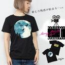 E.T パロディーTシャツ ファッション メンズ レディース 映画 Tシャツ 半袖 おもしろtシャツ ジョークTシャツ ムービー
