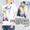 ロックTシャツ 半袖 jimi hendrix Tシャツ ジミヘン バンドTシャツ メンズ レディース ロックT バンドT バンT ロゴ 衣装 ロゴT ダンス ミュージック ファッション ROCK ホワイト 白 コットン 綿 100% おしゃれ