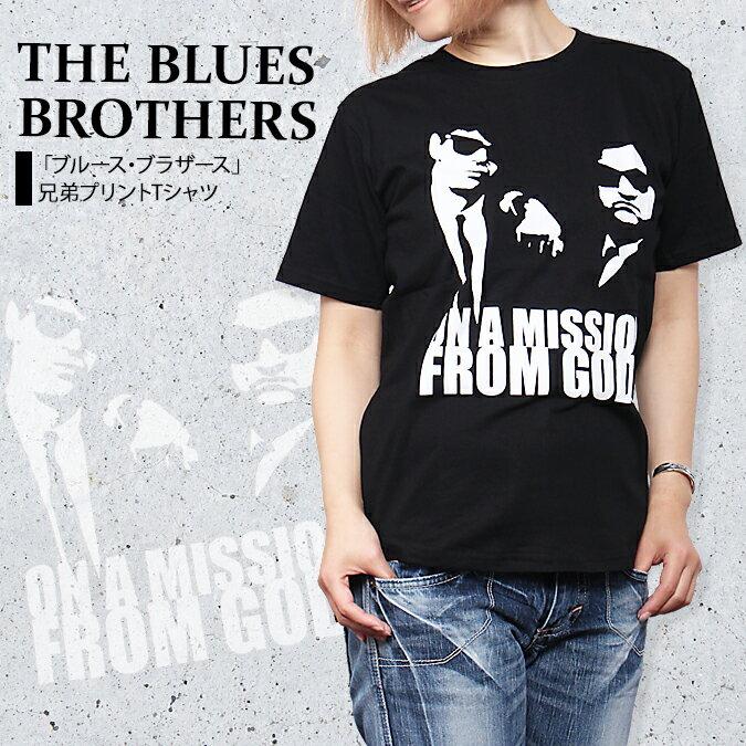 ブルース・ブラザーズ Blues Brothers プリント Tシャツ | ファッション メンズ レディース 半袖 コメディ ミュージック バンドT 音楽 映画