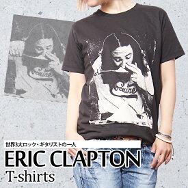 ロックTシャツ コカイン Tシャツ メンズ レディース ユニセックス 半袖 音楽 ミュージック クラプトン ギタリスト ギター ロック ブルース バンド