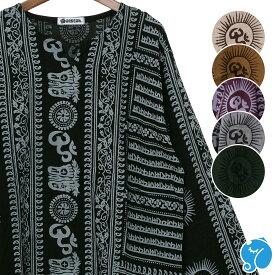 エスニック シャツ メンズ レディース エスニックファッション アジアンファッション 春 夏 秋 ヒンディー 大きいサイズ 柄シャツ クルタ シンプル