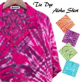 メンズ タイダイ アロハシャツ 半袖 S M L XL レディース ユニセックス メンズファッション カジュアルシャツ 半そで 大きいサイズ バンド ステージ衣装