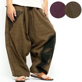 エスニック サルエルパンツ メンズ レディース ゾウ柄 2カラー エスニックファッション アジアンファッション サルエル パンツ ゆったり ぞう 大きサイズ