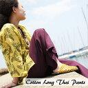 タイパンツ ロング 無地 メンズ レディース 11カラー 夏 エスニックファッション アジアンファッション ワイドパンツ 大きいサイズ おうち時間 ルームウェア 涼しい