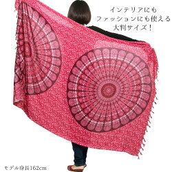 大きいサイズ羽織り