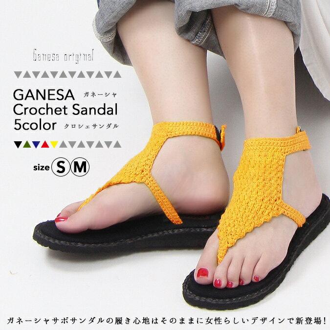 エスニック サンダル レディース エスニックサンダル アジアンサンダル エスニックファッション アジアンファッション 軽い 可愛い 履きやすい 歩きやすい ぺたんこ かわいい