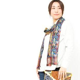 エスニック ストール メンズ レディース エスニックファッション アジアンファッション カラフル おしゃれ 柔らか