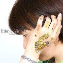 エスニック ビンディー | アジアン アジアンファッション エスニックファッション レディース ファッション アクセサ…