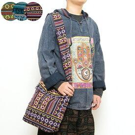 エスニック バッグ ショルダーバッグ 斜めがけ 【メンズ レディース ユニセックス エスニックファッション アジアンファッション かわいい おしゃれ ファスナー】