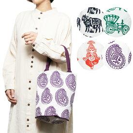 エスニック トート バッグ バケツ型 レディースバッグ アジアン インド プリント 巾着 プチプラ かわいい おしゃれ