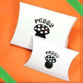キッズブランド Peggy ギフトボックス ギフト ラッピング プレゼント パンツ サルエルパンツ ヒッピー サイケ レトロ アジア アジアン エスニック ファッション