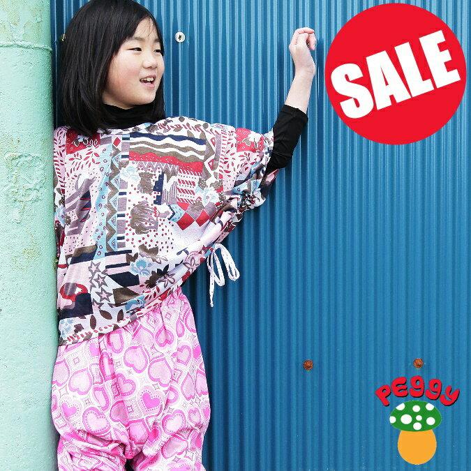 子供服 トップス Peggy(ペギー) Tシャツ ファッション キッズ 男の子 女の子 アジアン エスニック ポップ レトロ サイケ カラフル カワイイ 可愛い