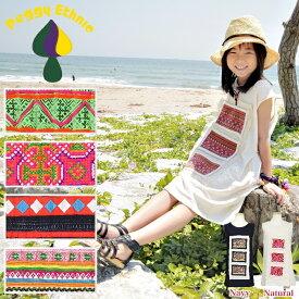 子供服 エスニック パッチ ノースリーブ ワンピース アジアン ファッション 子供服 キッズ 女の子 モン族 少数民族 刺繍
