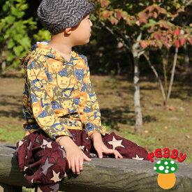 子供服 Peggy にゃんにゃん 長袖パーカ 80〜120サイズ ファッション キッズ 男の子 女の子 アジアン エスニック ポップ レトロ サイケ カラフル カワイイ 可愛い ネコ 猫 ねこ 動物 可愛い パーカ 長袖 ロンT