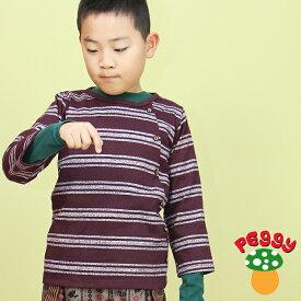子供服 Peggy(ペギー) 斜めボタン ボーダー 長袖 カットソー 95〜130サイズ ファッション キッズ 男の子 女の子 アジアン エスニック ポップ レトロ サイケ カラフル カワイイ 可愛い