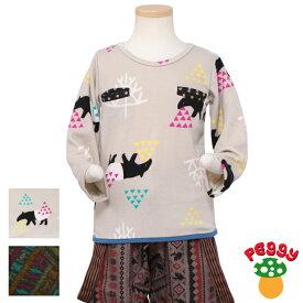 子供服 ダブル胸ポケット付き カットソー 2タイプ ファァッション キッズ 男の子 女の子 アジアン ニット ジャージー サイケ オシャレ