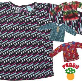 子供服 長袖 Tシャツ 80〜120サイズ 【キッズファッション 男の子 女の子 キッズ ロンT ボーダー クローバー レトロ 個性的 かわいい カットソー おしゃれ】