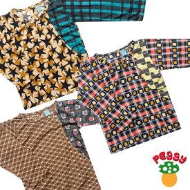 子供服 Tシャツ 長袖 80〜130サイズ 【キッズ ファッション 男の子 女の子 ロンT チェック かわいい 個性的 おしゃれ レトロ】