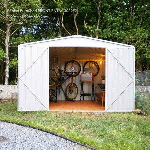 【自転車/置き場】【サイクルハウス】【バイクガレージ】【物置/ものおき】おしゃれ/屋外【3029F2:ユーロ物置】
