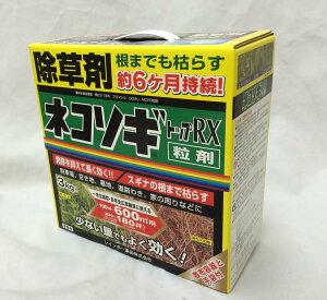 除草剤  ネコソギ トップRX 粒剤 3kg レインボー薬品 【領収書発行可】